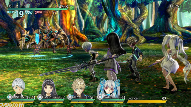 Famitsu-Exist-Archive-battle