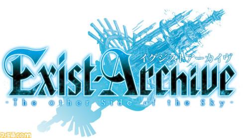 Famitsu-Exist-Archive-logo