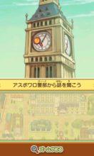 Layton's-Mystery-Journey-screenshot-investigate