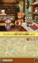 Layton's-Mystery-Journey-screenshot-investigation-points